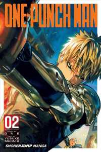 One-Punch Man 2 (One-punch Man)