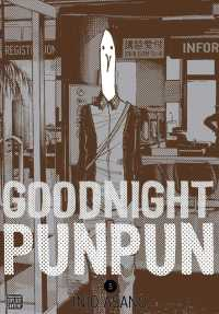 Goodnight Punpun 5 (Goodnight Punpun)