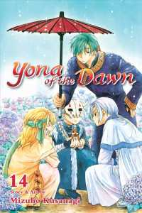 Yona of the Dawn 14 (Yona of the Dawn)