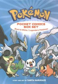 Pokemon Pocket Comics (2-Volume Set) : Black & White / Legendary Pokemon (Pokemon Pocket Comics) <2 vols.> (2 vols.) (BOX REP)