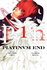 Platinum End 1 (Platinum End)