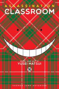Assassination Classroom 16 (Assassination Classroom)