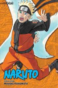 Naruto 19 : 3-in-1 Edition (Naruto) (CMB TRA)