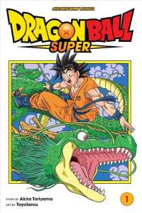 Dragon Ball Super 1 : Shonenjump Manga Edition (Dragon Ball Super)