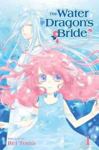 The Water Dragon's Bride 1 (Water Dragon's Bride)