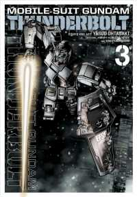 Mobile Suit Gundam Thunderbolt 3 (Mobile Suit Gundam Thunderbolt)