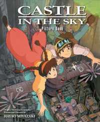 Castle in the Sky : Picture Book (Castle in the Sky)