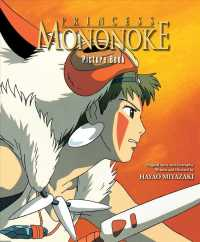 Princess Mononoke : Picture Book
