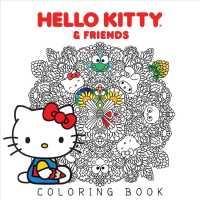 Hello Kitty & Friends Coloring Book (CLR CSM)