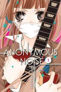Anonymous Noise 1 (Anonymous Noise)