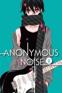 Anonymous Noise 2 (Anonymous Noise)