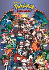 The Art of Pokmon Adventures : Pokmon Adventures 20th Anniversary Illustration Book (Pokmon Adventures) (20 ANV)