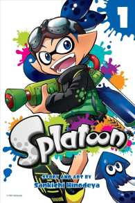 Splatoon 1 (Splatoon)