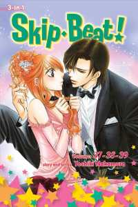 Skipbeat! 13 : 3-in-1 Edition (Skipbeat! 3-in-1 Edition) (TRA)