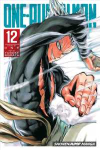 One-Punch Man 12 (One-punch Man)