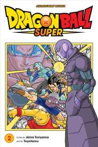 Dragon Ball Super 2 (Dragon Ball Super)