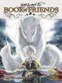 Natsume's Book of Friends 22 (Natsume's Book of Friends)
