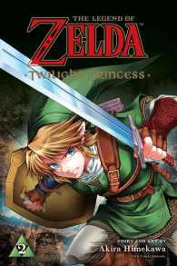 The Legend of Zelda Twilight Princess 2 (Legend of Zelda Twilight Princess)
