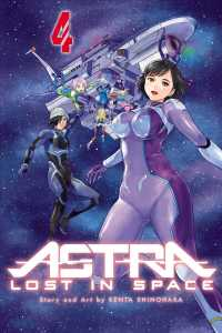 Astra Lost in Space 4 (Astra Lost in Space)