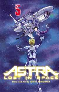 Astra Lost in Space 5 (Astra Lost in Space)