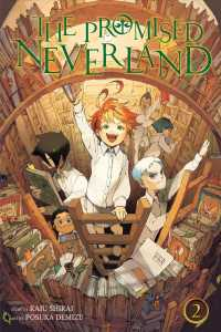 The Promised Neverland 2 (Promised Neverland)