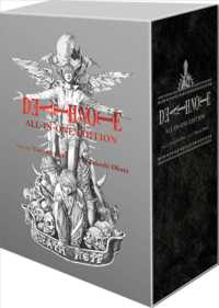Death Note : All-in-One Edition (Death Note) (BOX)