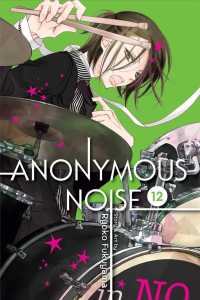 Anonymous Noise 12 (Anonymous Noise)