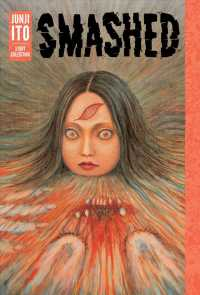 Smashed - Junji Ito Story Collection (Smashed) (REI TRA)
