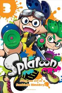 Splatoon 3 (Splatoon)