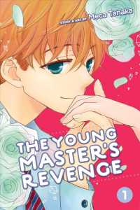 The Young Master's Revenge 1 (Young Master's Revenge) (TRA)