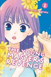 The Young Master's Revenge 2 (Young Master's Revenge) (TRA)
