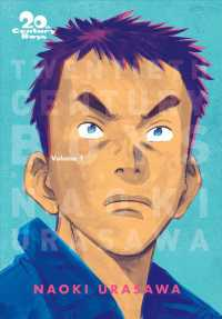 20th Century Boys 1 : The Perfect Edition (20th Century Boys)
