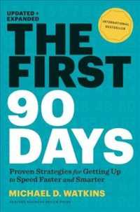 The First 90 Days : Proven Strategies for Getting Up to Speed Faster and Smarter (UPD EXP)