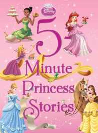 Disney 5-Minute Princess Stories