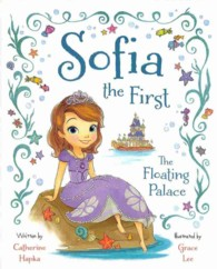 The Floating Palace (Sofia the First)