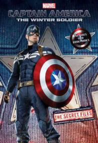 CAPTAIN AMERICA THE WINTER SOLDIER: The Secret Files (Junior Novelization) (PAP/BOO)