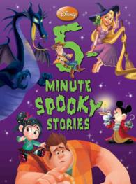 5-Minute Spooky Stories (5 Minute Stories)