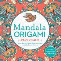 Mandala Origami Paper Pack : More than 250 Sheets of Origami Paper in 16 Meditative Patterns (CSM NOV)