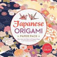 Japanese Origami Paper Pack : More than 250 Sheets of Origami Paper in 16 Traditional Patterns, Includes Patterns to Color (ACT CLR CS)