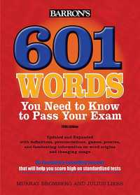 601 Words You Need to Know to Pass Your Exam (Barron's 601 Words You Need to Know to Pass Your Exam) (5 UPD EXP)