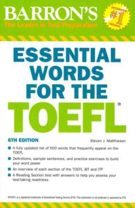 Barron's Essential Words for the TOEFL (Essential Words for the Toefl) (6TH)