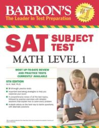 Barron's SAT Subject Test Math Level 1 (Barron's Sat Subject Test Math Level 1) (5TH)