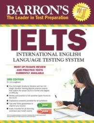 Barron's IELTS : International English Language Testing System (Barron's Ielts) (3 PAP/COM)