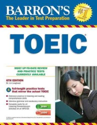 Barron's TOEIC : Test of English for International Communication (Barron's Toeic) (6 PAP/MP3)