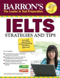 Barron's IELTS Strategies and Tips (Barron's Ielts) (PAP/MP3)