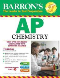 Barron's AP Chemistry (Barron's Ap Chemistry) (7 PAP/CDR)