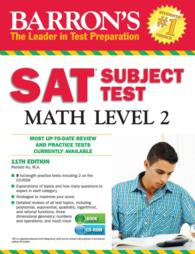 Barron's SAT Subject Test Math Level 2 (11 PAP/CDR)