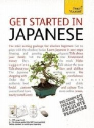 Get Started in Japanese Teach Yourself