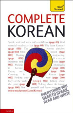 Complete Korean: Teach Yourself (Teach Yourself Complete Courses)