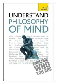 Teach Yourself Understand Philosophy of the Mind (Teach Yourself) (Reprint)
